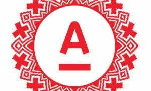 Альфа банк кредит онлайн